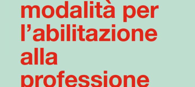 Calendario Esami Stato 2020.Home Page Scuola Scuola Di Medicina E Chirurgia